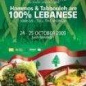 humos & Tabbouleh